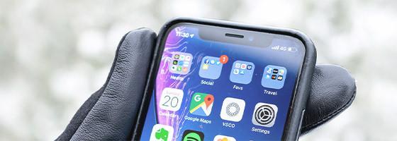media/image/iPhone-sch-tzen.jpg